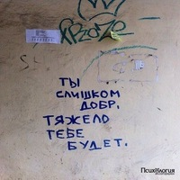 Аватар пользователя p-alekseyev