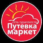 Туристическая компания «Путевка Маркет»