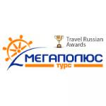 Туристическая компания Мегаполюс Турс